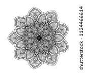 mandalas for coloring  book....   Shutterstock .eps vector #1124466614