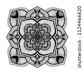 mandalas for coloring  book....   Shutterstock .eps vector #1124466620