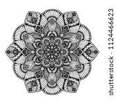 mandalas for coloring  book.... | Shutterstock .eps vector #1124466623