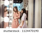 young attractive girls in the... | Shutterstock . vector #1124470190