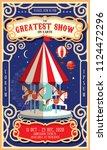circus carnival fairground... | Shutterstock .eps vector #1124472296