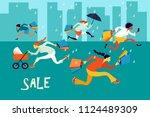 running women in the rain  in... | Shutterstock .eps vector #1124489309