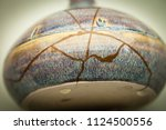 a piece of pottery that i am... | Shutterstock . vector #1124500556