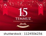july 15  2016 happy holidays... | Shutterstock .eps vector #1124506256
