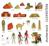 egypt and pyramid  sphinx ... | Shutterstock . vector #1124507036