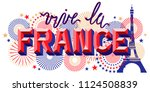 france bastille day. la fete... | Shutterstock .eps vector #1124508839