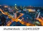 kiev city   the capital of... | Shutterstock . vector #1124511029