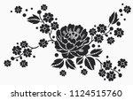 lace motif design | Shutterstock .eps vector #1124515760