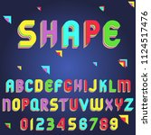 colorful layered font. vector... | Shutterstock .eps vector #1124517476