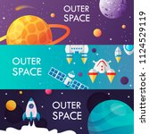 set of cartoon space banners.... | Shutterstock .eps vector #1124529119