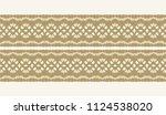 ikat seamless pattern. vector... | Shutterstock .eps vector #1124538020