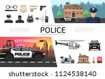 flat police elements concept... | Shutterstock .eps vector #1124538140