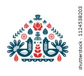 decorative print with peacock... | Shutterstock .eps vector #1124538203