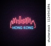 concept neon skyline of hong...   Shutterstock .eps vector #1124541896