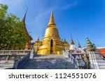 wat phra kaew ancient temple in ... | Shutterstock . vector #1124551076