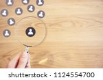 human resources management and... | Shutterstock . vector #1124554700