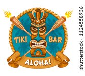 tiki tribal wooden mask  bamboo ... | Shutterstock .eps vector #1124558936