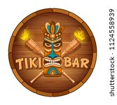 tiki tribal wooden mask  bamboo ... | Shutterstock .eps vector #1124558939