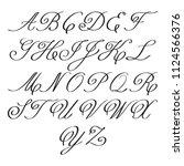 elegant calligraphy letters... | Shutterstock .eps vector #1124566376