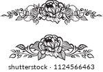 ethnic indian line art border   Shutterstock .eps vector #1124566463