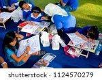yogyakarta february 2014   kids ... | Shutterstock . vector #1124570279