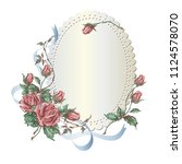 card with roses in vintage... | Shutterstock .eps vector #1124578070