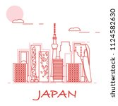 unusual japanese architecture.... | Shutterstock .eps vector #1124582630