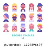 set of vector avatars.... | Shutterstock .eps vector #1124596679