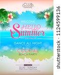 summer disco poster cocktail...   Shutterstock .eps vector #1124599136