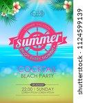 summer poster cocktail beach... | Shutterstock .eps vector #1124599139
