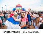 kazan  russia   1 july  2018 ... | Shutterstock . vector #1124621003