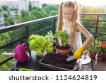 cute little girl planting and... | Shutterstock . vector #1124624819