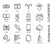 set of 16 icons such as feeding ...