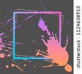 gradient frame  vector | Shutterstock .eps vector #1124638913