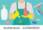 cleaning service   silhouette... | Shutterstock .eps vector #1124645024
