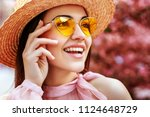 outdoor close up portrait of... | Shutterstock . vector #1124648729