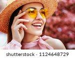 outdoor close up portrait of... | Shutterstock . vector #1124648729