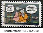 France   Circa 2005  A Stamp...