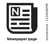 newspaper page icon vector... | Shutterstock .eps vector #1124658098
