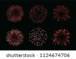 beautiful red fireworks set.... | Shutterstock .eps vector #1124674706