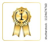 award ribbon gold icon. blank... | Shutterstock .eps vector #1124674760