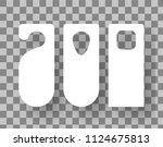 door hanger mockup.vector set... | Shutterstock .eps vector #1124675813