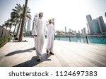 three arabic business men... | Shutterstock . vector #1124697383