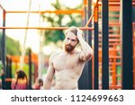 subject sport street workout... | Shutterstock . vector #1124699663