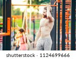 subject sport street workout... | Shutterstock . vector #1124699666