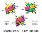 love xoxo lol pop art style set ... | Shutterstock .eps vector #1124706686