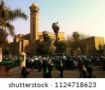 cairo  egypt   march 8  2013 ... | Shutterstock . vector #1124718623