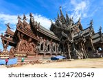 chonburi  thailand   dec 28 ... | Shutterstock . vector #1124720549