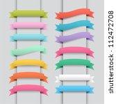 template banner | Shutterstock .eps vector #112472708