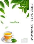 black tea leaves manu and... | Shutterstock .eps vector #1124728313